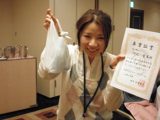 卒業証書・川副.JPG