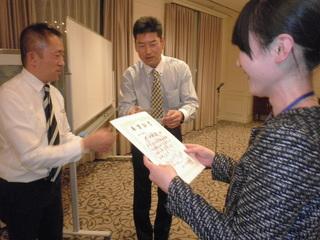 卒業証書授与.JPG