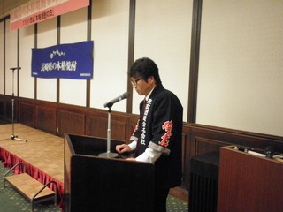 司会者横山さん.JPG