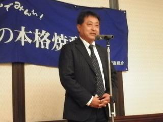 山内理事.JPG