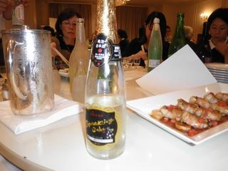 スパークリング酒.JPG